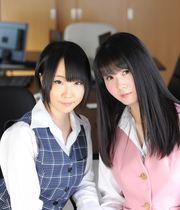 Atsuko Ishida & Asuka Kinoshita