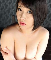 Ayane Hazuki