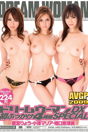 Maria Ozawa, Ryo Takamiya, Natsumi Horiguchi. Messy cum facials.