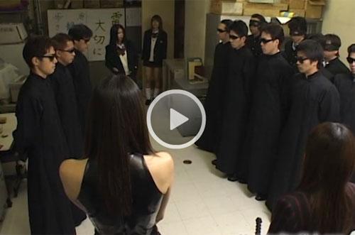 Japanese Bukkake Cult